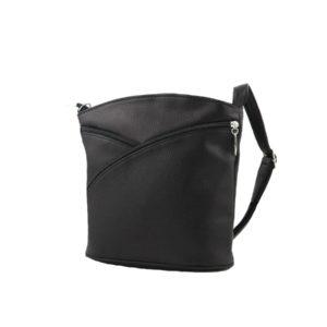Черная элегантная сумочка на длинном ремне.