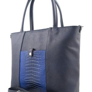 Темно-синяя сумка с ручками.