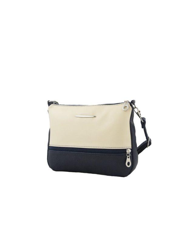 Стильная сумочка с длинным ремнем.