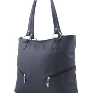 Большая темно-синяя сумка.