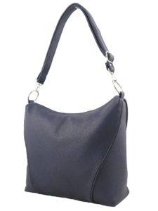 Темно-синяя сумка на длинном ремне.